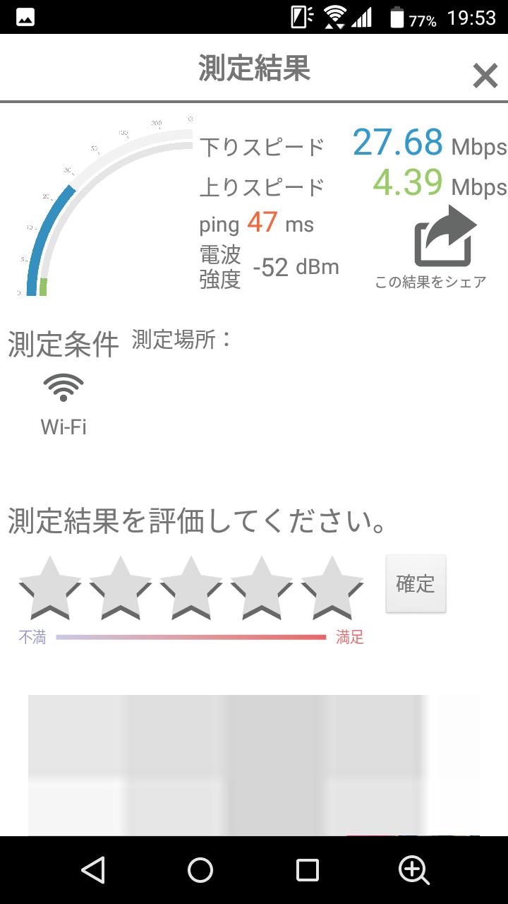 速度計測_夜_SP_RBB